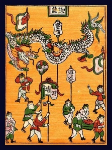 Asian dragon - Vietnamese New Year Folk Art (Tranh Đông Hồ)